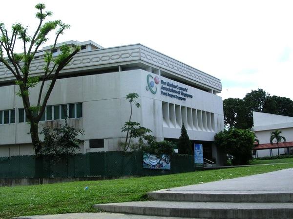 L'immeuble de Darul Arqam